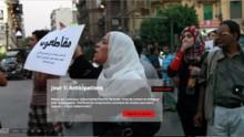Brokentrack : Egypt